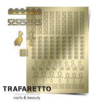 Металлизированные наклейки TRAFARETTO. Арт. OR-02, Золото