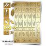 Трафарет для дизайна ногтей PrimaNails. Перышки