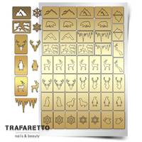 Трафарет для дизайна ногтей Trafaretto. Северный полюс